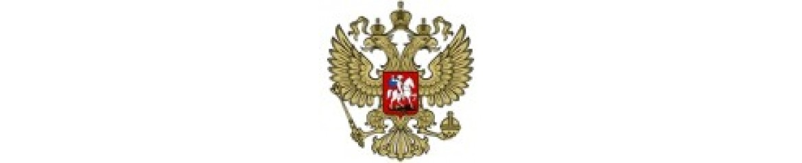 Russia Womens